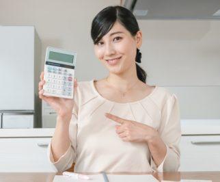 女性 計算機 納税