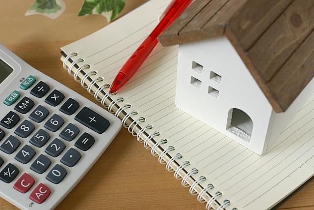 家の売却と資金計画